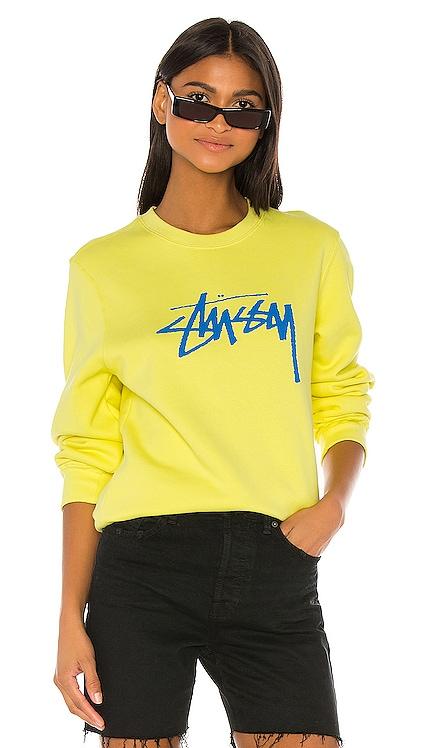 Stock Sweatshirt Stussy $75