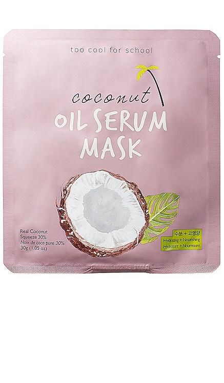 Coconut Oil Serum Mask Too Cool For School $6 BEST SELLER