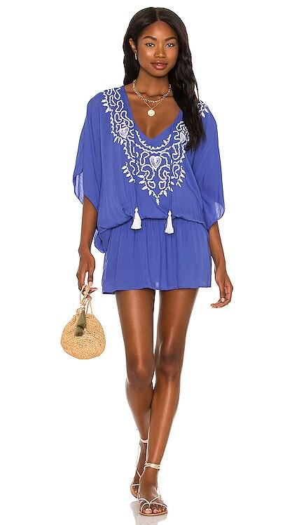 Margarita Dress Tiare Hawaii $80 NEW