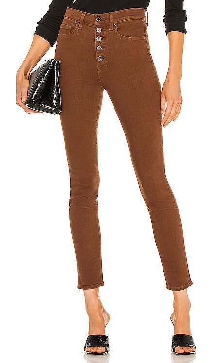 Maera Extra High Rise Skinny Veronica Beard $258