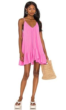 St. Tropez Dress 9 Seed $141 NEW