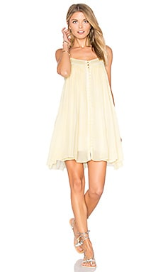 Bevy Dress in Butter Cream