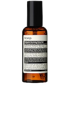 Petitgrain Reviving Body Gel Aesop $41