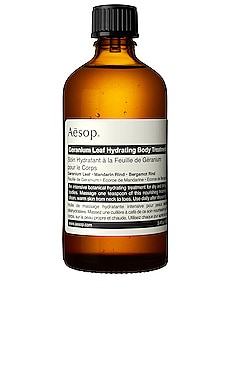 Geranium Leaf Hydrating Body Treatment Aesop $35 BEST SELLER