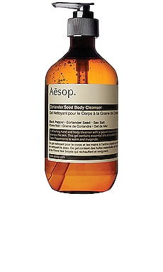 Coriander Seed Body Cleanser Aesop $45 BEST SELLER