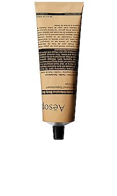 Rejuvenate Intensive Body Balm Tube Aesop $37 BEST SELLER