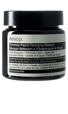 Primrose Facial Cleansing Masque Aesop $40 BEST SELLER