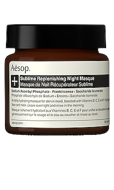 Sublime Replenishing Night Masque Aesop $125 BEST SELLER