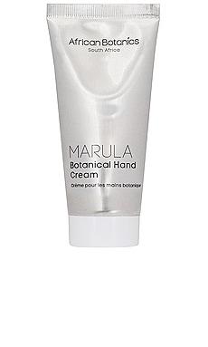 Marula Botanical Hand Cream African Botanics $55