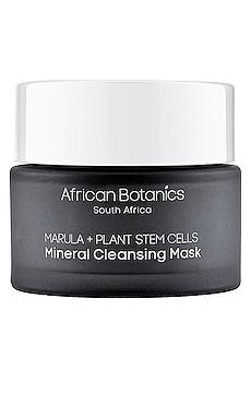 МИНЕРАЛЬНАЯ МАСКА ДЛЯ ЛИЦА MARULA African Botanics $85 ЛИДЕР ПРОДАЖ