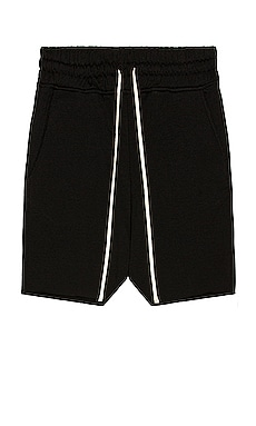 SHORT SWEAT HELIX ALLSAINTS $99