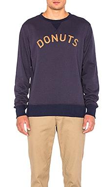 Свитшот с круглым вырезом donuts - Altru