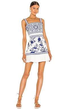 ASTERIA 裙子 Alexis $497