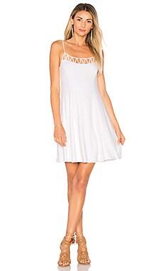 Desouk Dress