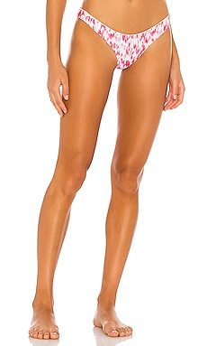 Aria Skimpy Bikini Bottom Beach Bunny $89 BEST SELLER