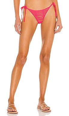 Hard Summer Tie Side Skimpy Bikini Bottom Beach Bunny $120