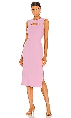Rib Dress BCBGeneration $78 BEST SELLER