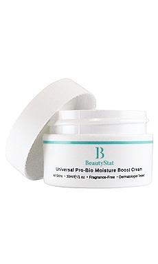 Universal Pro-Bio Moisture Boost Cream BeautyStat Cosmetics $50