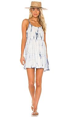 Strappy Tiered Dress Bella Dahl $167 BEST SELLER