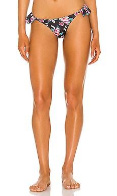 Dasha Bikini Bottom BOAMAR $28 (FINAL SALE)