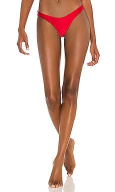 Saal Bikini Bottom BOAMAR $70 BEST SELLER