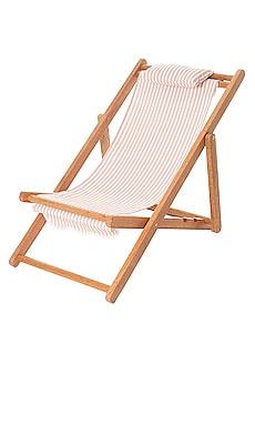 Mini Sling Chair business & pleasure co. $169