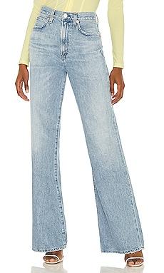 Rosanna Long High Rise Wide Leg Citizens of Humanity $238 BEST SELLER