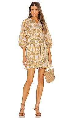 Magdalena Mini Dress Cleobella $198 NEW