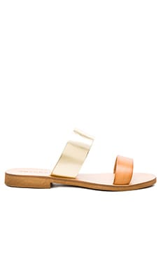 Leather Slide Sandal in Natural
