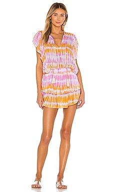 Quinn Tie Dye Tunic coolchange $238 NEW