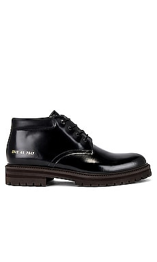 Combat Derby Common Projects $649