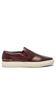 Common Projects Leather Slip-On in Bordeaux