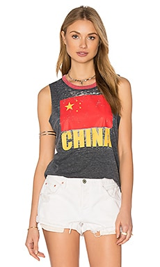 China Tank in Black & Red
