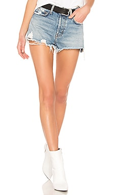 The Ultra High Waist Short
