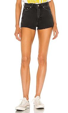Skye Shorts Dr. Denim $65