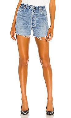 Unraveled Shorts EB Denim $195