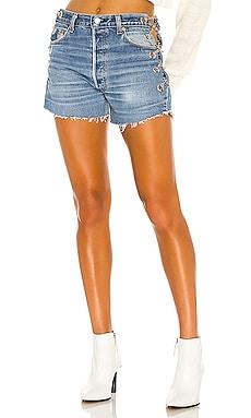 Vintage Chain Shorts EB Denim $215