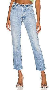 Bandless Jeans EB Denim $328 BEST SELLER