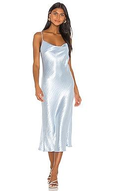 Платье-комбинация berri - RESA Миди фото