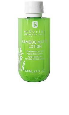 Bamboo Matte Liquid Lotion erborian $34