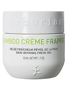 Bamboo Creme Frappee Gel Cream Moisturizer erborian $43 BEST SELLER