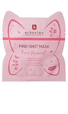 PINK BLURRING & SMOOTHING SHOT MASK シートマスク erborian $8