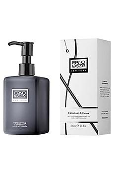 Detoxifying Cleansing Oil Erno Laszlo $58