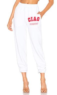 Купить Спортивные брюки ciao fiorucci - FIORUCCI белого цвета