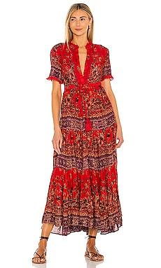 RARE FEELINGS ドレス Free People $148