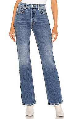 French Girl Flare Jean Free People $85