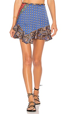 Dance This Way Printed Skirt