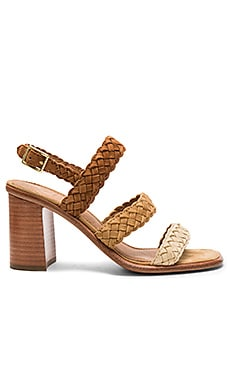 Amy Braid Sandal in Camel Multi