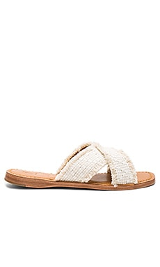 Hayley Frayed Slide in White