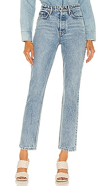 Karolina High Rise Straight Crop GRLFRND $195